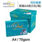 PAPER ONE 多功能影印紙 A4 ...