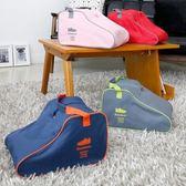 鞋袋子收納袋旅行手提大號健身籃球跑鞋運動鞋袋收納鞋包防水透氣 全館免運