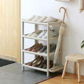 多層簡易鞋架雨傘收納架塑料組裝鞋架 GY1583『美鞋公社』