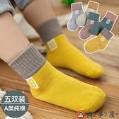 5雙|兒童襪子純棉中筒襪寶寶棉襪春秋薄款【淘夢屋】