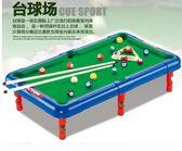 店慶一周 體育玩具游戲 乒乓球桌上臺球新品兒童三合一冰球球桌 多功能玩具