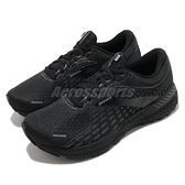 Brooks 慢跑鞋 Adrenaline GTS 21 4E Extra Wide 超寬楦 黑 灰 男鞋 運動鞋 【ACS】 1103494E020