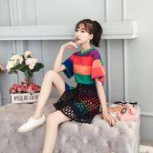 小清新條紋T恤裙休閒套裝女2018夏裝新款韓版學生洋氣時尚兩件套【博雅生活館】