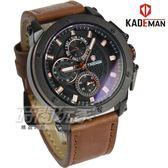 KADEMAN卡德蔓 齒輪造型 真三眼粗曠型男手錶 咖啡 皮革男錶 防水手錶 K116G咖黑