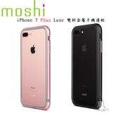 【A Shop】 Moshi Luxe iPhone 8/7 Plus 雙料金屬手機邊框- 2色
