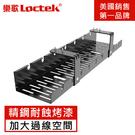 樂歌Loctek 人體工學 理線集線槽/電線收納槽