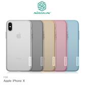 NILLKIN Apple iPhone X 本色TPU軟套 軟殼 清水套 保護套 手機套 手機殼