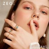 月亮戒指女時尚個性網紅食指關節戒套裝組可調節 水晶鞋坊