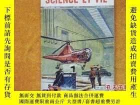 二手書博民逛書店SCIENCE罕見ET VIE(1949年-385期)17246