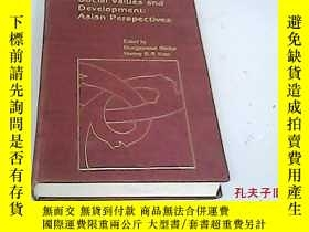 二手書博民逛書店social罕見values and development(精