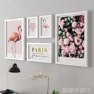 照片墻墻面裝飾免打孔客廳相片墻貼餐廳相框墻上創意掛墻組合臥室 NMS蘿莉新品