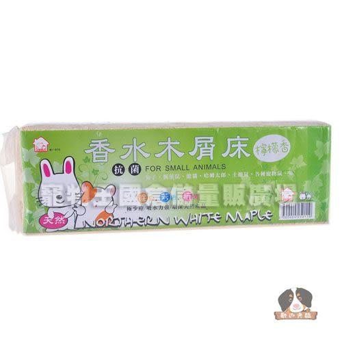 【寵物王國】PEICI-小動物天然檸檬香木屑床1kg