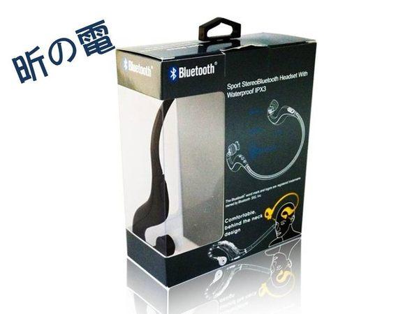 【世明國際】藍虎M56立體聲運動藍牙耳機IPX3級防水藍牙4.1支援語音提示