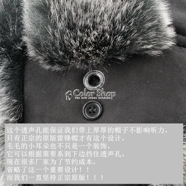 雷鋒帽男士冬天仿狐貍毛東北加厚護耳防寒帽子騎車保暖防風滑雪帽 SUPER SALE 快速出貨