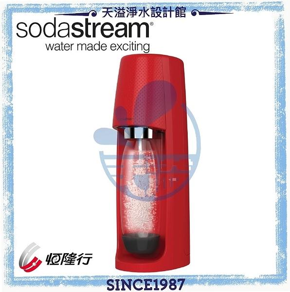 【滿額贈】【英國 Sodastream】Spirit 氣泡水機-鋼鐵人紅【加贈1L寶特瓶1支】【恆隆行授權經銷】