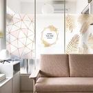 定制窗戶玻璃貼紙防走光遮光磨砂貼膜靜電浴室衛生間防窺窗貼煥彩 星河光年DF