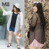 Miss38-(現貨)【A05282】大尺碼蕾絲罩衫 空調衫 防曬衣 寬鬆喇叭七分袖 鏤空透膚外套 -大尺碼女裝