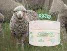 G&M 澳洲 綿羊霜 維他命E 綿羊油潤...