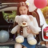 小號毛絨玩具熊熊貓公仔睡覺兒童玩具抱枕
