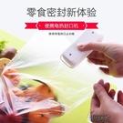 真空機包裝機干濕兩用封口機商用塑料袋抽真空熱封機小型家用  【快速出貨】
