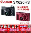 《映像數位》 Canon PowerSh...