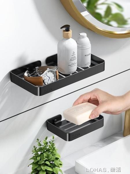 304不銹鋼衛生間肥皂盒香皂架浴室瀝水吸盤置物皂碟壁掛式免打孔 樂活生活館