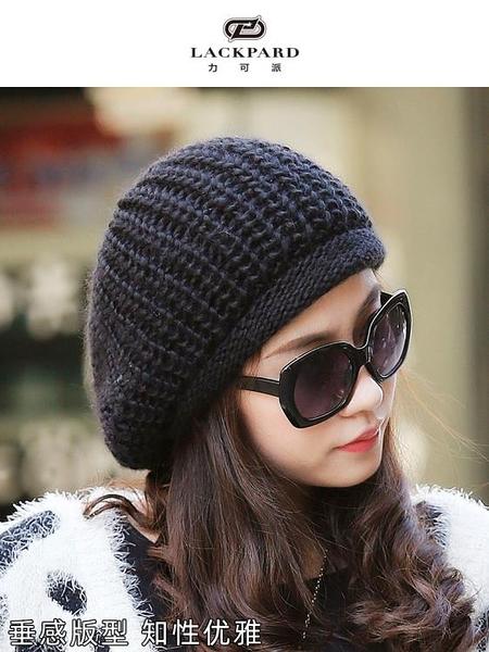lackpard毛線帽女冬羊毛貝雷帽韓版百搭針織帽堆堆帽月子帽保暖帽 寶貝計畫