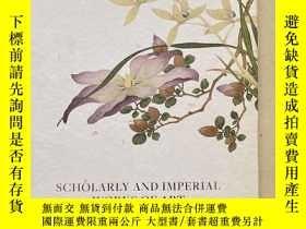 二手書博民逛書店Sotheby's罕見hong kang scholarly and imerial 2019Y163994