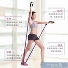 彈力繩健身男拉力繩胸肌臂力訓練運動拉伸器材家用鍛煉皮筋阻力帶 快速出貨
