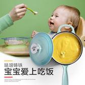 鑄鐵奶鍋輔食迷你加厚寶寶小鍋熱奶湯鍋琺瑯搪瓷小奶鍋igo 寶貝計畫