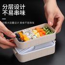 日式飯盒 學生便當盒餐ins分格上班族雙層微波爐加熱健身餐盒 夢想生活家