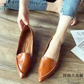 尖頭淺口百搭平底鞋大碼女士休閒單鞋工作鞋【時尚大衣櫥】