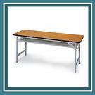 【必購網OA辦公傢俱】CPD-1560T 木質折疊式會議桌、鐵板椅系列