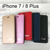 【Dapad】經典隱扣皮套 iPhone 7 Plus / 8 Plus (5.5吋)