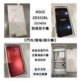 【拆封福利品】華碩 ASUS ZenFone 4 Selfie Pro ZD552KL 5.5吋 4G/64G 1600萬畫素 智慧型手機