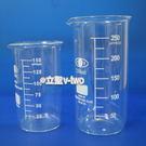 高型玻璃燒杯250ml 實驗燒杯 玻璃杯 刻度燒杯  具嘴燒杯