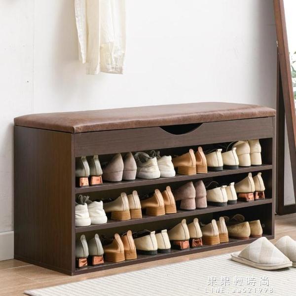 進門口換鞋凳家用可坐式鞋櫃鞋架軟包坐墊多功能儲物凳收納穿鞋凳 果果輕時尚NMS