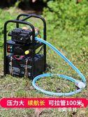 噴霧器 電動農用手提式打藥機彌霧機洗車機抽水機高壓隔膜泵機器xw 全館免運