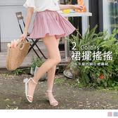 《BA4081》馬卡龍色系鬆緊腰頭細百褶褲裙 OrangeBear