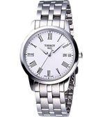 TISSOT 天梭 CLASSIC DREAM 經典鋼帶手錶-白 T0334101101301