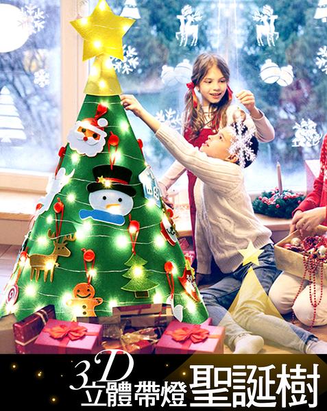 現貨~ X mas歡樂氣氛3D立體LED燈串聖誕樹 加贈聖誕髮飾X1(款式隨機)
