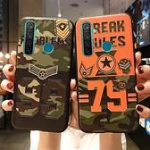 realme 5 Pro 手機殼 realme5 全包防摔保護套 磨砂 浮雕軟殼 簡約 保護殼 個性創意 手機套 超薄軟套