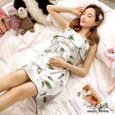 天使波堤【LD0380】夏季荷葉邊睡衣帶胸墊吊帶睡裙絲綢冰絲可愛韓版寬鬆連身款可外穿家居服