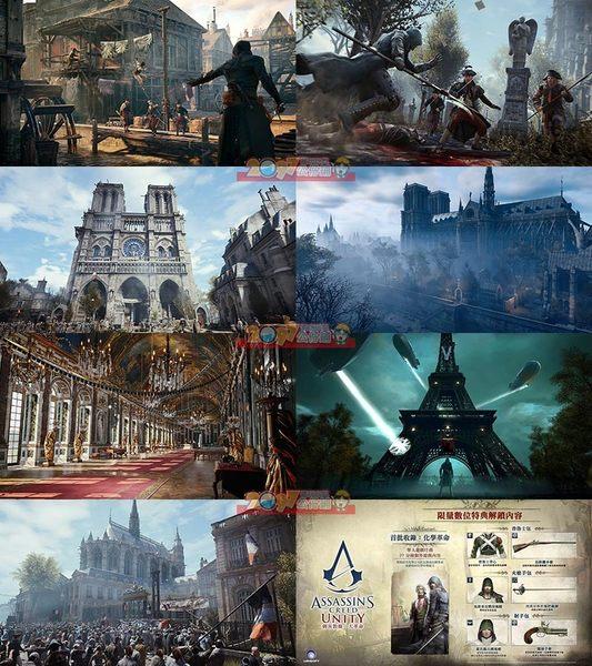 PS4 刺客教條:大革命 -中文白金亞版- AC Unity Assassin's Creed: Unity