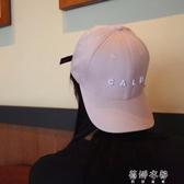 (免運)鴨舌帽帽子女韓版立體字母刺繡鴨舌帽男情侶休閒百搭遮陽棒球帽夏季遮陽