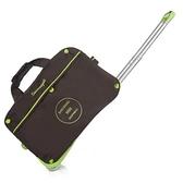 旅行行李袋-撞色手提防水大容量拉桿包4色73b19[時尚巴黎]