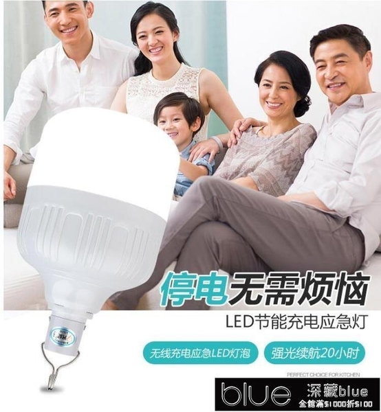 USB燈 led夜市燈擺攤燈usb充電燈泡沖地攤超亮戶外行動家用電燈可式強光
