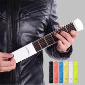 口袋吉他 便攜式吉他練習器 和弦練習器 初學者練指器 指力器潮