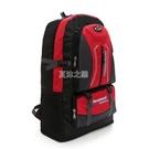 可擴容新款90升大容量旅行包背包男包女包雙肩包行李包戶外登山包