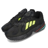 adidas 休閒鞋 Yung-1 Trail 黑 黃 男鞋 運動鞋 復古慢跑鞋 【PUMP306】 EE5321